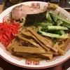 【今週のラーメン3874】 煮干そば 流。 (東京・十条) 冷し中華 〜温かい風合いを感じるような・・・王道冷やし煮干中華!