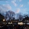 【ネタバレご注意】松任谷由実 「TIME MACHINE TOUR」日本武道館<1>