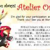 【企画終了】Atelier Online 過去大会結果まとめ・お礼 【VGC2019】