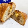 【たま木亭】黒豆とアーモンドクリームのパン/山栗ショコラ
