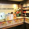 【オススメ5店】札幌(札幌駅・大通)(北海道)にあるインターネットカフェが人気のお店