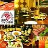 【オススメ5店】福島市(福島)にあるワインが人気のお店
