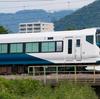 10/3 E257系2000番代NA-04編成 NN出場回送