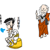 千円単位→万円単位→百万円単位、の巻