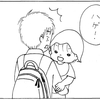 【絵日記】ハムじゃないの!?