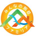 神津島の宿「みんなの別荘ファミリア」が綴るSTORY
