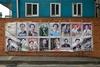 韓国大統領選挙