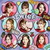 TWICE2018最新CDキャンディポップ通販!楽天限定特典はこちら