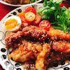 鶏もも肉の生姜焼き(動画有)