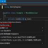 【Unity】Visual Studio で Boo.Lang の補間を無効化するエディタ拡張