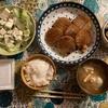 大根のポン酢生姜ステーキ