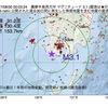 2017年08月30日 00時03分 薩摩半島西方沖でM3.1の地震