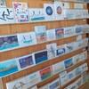 【韓国お土産】広安里にある釜山旅行のお土産にピッタリな雑貨屋さん