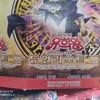 【デュエリストパック6 開封】『遊戯王』韓国版デュエリストパック6を開封!あの「マジシャンガール」を当てろ!【ブラックマジシャンガール 韓国版】