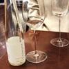 ヨウちゃんのワイン談議(1)自分なりに「このワインのココが好きかも」を見つけてほしい。
