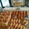 パン工房 メリメロ 神戸市西区 パン