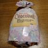 コロナで仕事がなく困っていますという留学生からお菓子を買った。