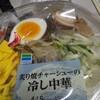 コンビニのクール麺