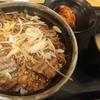 大手町【北海道 マルハ・バル】ラムジンギスカン丼 ¥780