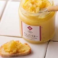 いちごバターを超えた!?成城石井のりんごバターがフレッシュ&コクで納得の爆売!
