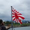 海上自衛隊護衛艦「ちょうかい」(その3)