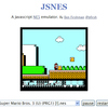 JavaScript で実装された NES (ファミコン) エミュレータ