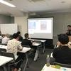 第3回オフラインセミナー内藤陽介先生「ガダルカナル島の近現代史」報告