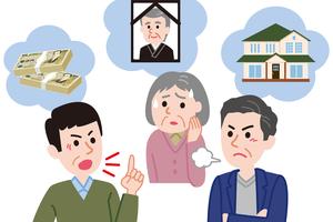 介護してきた長男の嫁は遺産をもらえる?遺産相続の優先順位と割合とは?