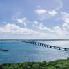 【目から鱗】1年中楽しめる海なし沖縄体験アクティビティ3選