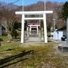 【御朱印なし】久遠郡せたな町北檜山区 若松神社