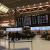 【南米旅スタート!】空港での男。