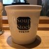 酉の市 だね、Soup Stock TOKYO