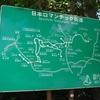 日本ロマンチック街道_布引観音・上田城址