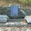 [街並み]★札幌平岸 林檎園 記念歌碑(札幌市豊平区)