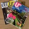 情報量の多い香港の週刊誌【U周刊】