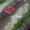 湯河原のパン屋「和っしょい」