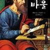 韓国の新聞の映画広告を翻訳してみた