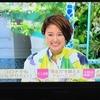 近江友里恵アナ、結婚おめでとうございます!