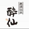家族旅行 宮城・岩手編 1日目(仙台市〜南三陸町〜陸前高田市)