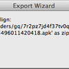 「Error while running zipalign: Unable to open as zip archive」とか出た・・・