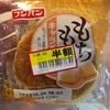 フジパン:もちもちキャラメル蒸しパン
