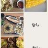 【39w1d】17/07/11の食事