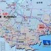 東日本大震災からもうすぐ10年、4年前の東北の旅で振り返る。(撮影取材1日目)