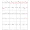 月間カレンダー 2019年版