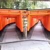 【京都】『伏見稲荷大社』、「お山めぐり」に行ってきました。 京都観光 京都旅行 女子旅 主婦ブログ