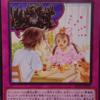 【#遊戯王 #フラゲ】「夢魔鏡の夢語らい」が新規収録決定!