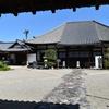 東大寺 末寺 五劫院/大仏殿、再建の真っ最中、公慶は江戸で客死する。