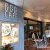 羽田空港(国内線) GGG CAFE
