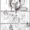 漫画をデジタルで描く。