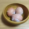 【由布市】高崎山温泉 おさるの湯~トロトロの黄身が癖になる温泉卵